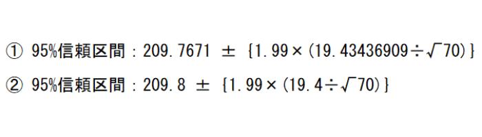 計算結果をさらに別の計算で使うときは数値を丸めない